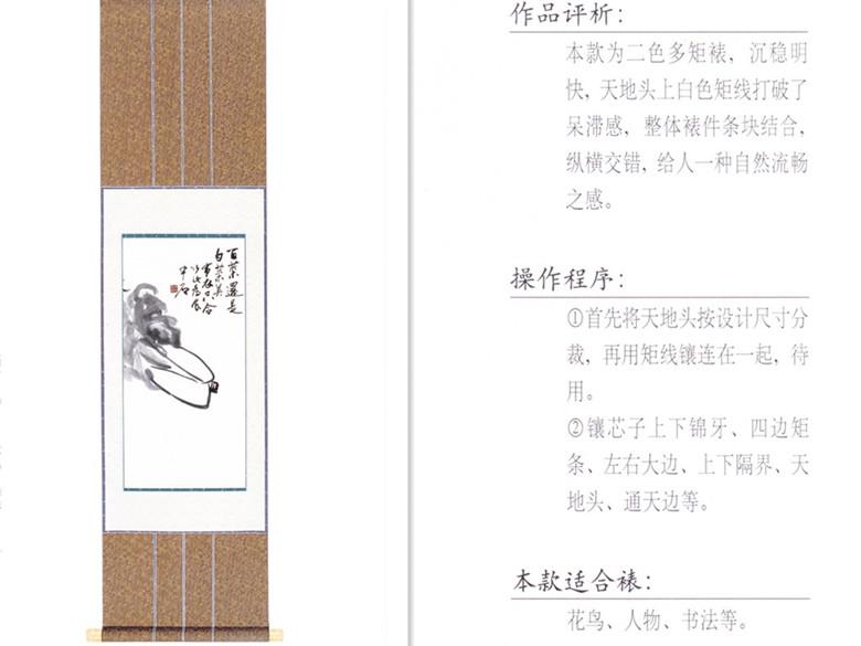 """装裱机解析装饰画的分类花鸟画的""""情趣美"""""""