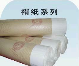 装裱专用覆背纸(100克)加棉